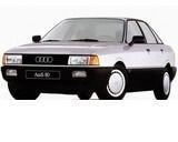 Тюнинг Audi 80-90