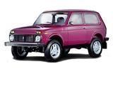Автотовары Lada Niva 2121