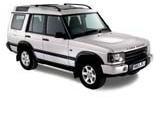 Тюнинг Land Rover Discovery 2