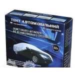 Тент автом. FD104025 L седан /190T Polyester/серый/483х178х120 - Vitol