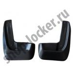 Брызговики Skoda Rapid (NH) хетчбек (12-) пер.к-т - Lada Locker