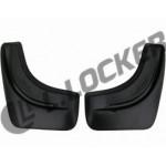 Брызговики Great Wall Hover М2 (10-) задние комплект - Lada Locker