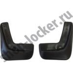 Брызговики Ford Mondeo V седан (14-) передние комплект - Lada Locker