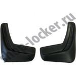 Брызговики Suzuki Vitara II (15-) задние комплект - Lada Locker