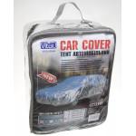 Тент автомобильный CC13501 L седан Polyester+Aluminium foil/ 483x178x120