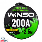 Провода-прикуриватели 200А, 2,5м, круглая сумка - WINSO
