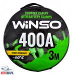 Провода-прикуриватели 400А, 3м, круглая сумка - WINSO