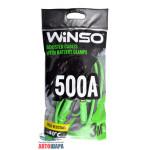 Провода-прикуриватели 500А, 3м, полиэтиленовий пакет - WINSO