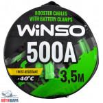 Провода-прикуриватели 500А, 3,5м, круглая сумка - WINSO