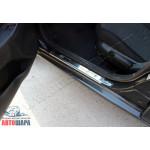 Peugeot Bipper (2008-) Накладки на дверные пороги - OMSALINE