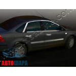 Ford Focus (2005-2008) Верхние молдинги стекол (нерж.) 6 шт. - Omsa Line