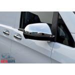 Mercedes Vito W447 (2014-) Накладки на зеркала (Abs-хром.) 2шт - OMSALINE