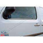 Mercedes Citan (2012-) Молдинги стекол нижние 2шт - OMSALINE