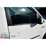 VW Caddy (2015-) Молдинги стекол нижние 2шт - OMSALINE