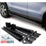 пороги боковые Honda CRV 2007-2012 - AVTM