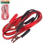 Провода для прикуривания 300А 9501-3