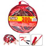 Провода для прикуривания PULSO 300А 3,0м в чехле