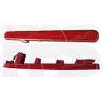 Фонарь задний Honda Accord VIII 2008-2010 правый в бампере, пассивный (катафот) - FPS