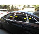 Ford Mondeo 2014- Накладки дверных стоек 6шт - Carmos