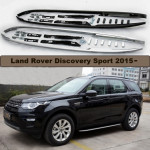 рейлинги Land Rover Discovery Sport 2015-, серые - AVTM