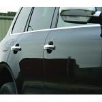 Audi Q7 05-15/Touareg 2010- Накладки на ручки без чипа 4шт - Carmos