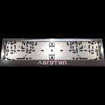 Рамка номерного знака Jeep - AVTM
