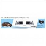 Фары доп.модельн Chevrolet Aveo седан II (2006-11)/эл.проводка - AVTM