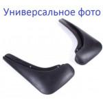 Брызговики передние Dacia Logan, 2014-> сед. 2 шт. (полиуретан) - Novline
