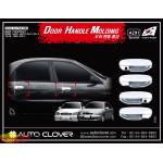 Накладки на ручки дверей DAEWOO LANOS/SENS 1997ХРОМ 8 ШТ. - AutoClover