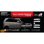 Накладки ручки дверей KIA SORENTO 2009 ХРОМ 8 ШТ. - AutoClover