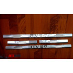 Chevrolet Aveo седан 2006-2011 Накладки на порожки 4шт - Carmos