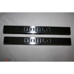 Fiat Doblo 2001-/2005-/ Накладки на порожки 2шт - Carmos