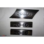 Fiat Doblo 2001-/2005-/ Накладки на порожки 3шт - Carmos