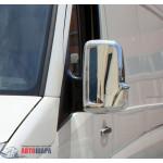 Mercedes Sprinter W906/VW Crafter 2006- Накладки на зеркала (пластик) 2шт - Carmos