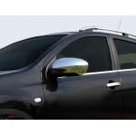 Nissan Qashqai 2010-2013 Накладки на зеркала (пластик) 2шт - Carmos