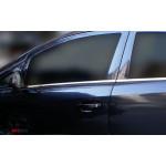Opel Corsa D 2007-2014 Молдинги стекол нижние 4шт - Carmos