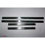 Chevrolet Lacetti 2004-2012 Накладки на порожки узкие 4шт - Carmos