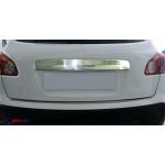 Nissan Qashqai 2006-2014 Планка над номером без кнопки - Carmos