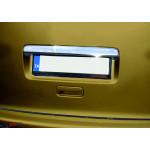 VW Caddy 2004- Накладка над номером - Carmos