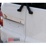 VW T5 2003-2015 Накладка над номером на распашные двери - Carmos
