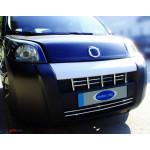 Citroen Nemo/Fiat Fiorino/Peugeot Bipper 2008- Накладки на решетку 15шт - Carmos