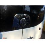 Mercedes Sprinter W906/VW Crafter 2006- Обводка заднего логитипа - Carmos
