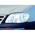 VW Caddy 2004-2010 Накладка на передние фары 2шт - Carmos
