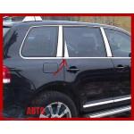 VW Touareg 2010- Накладки на дверные стойки 6шт - Carmos