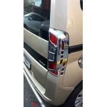 Citroen Nemo/Fiat Fiorino/Peugeot Bipper 2008- Накладка на стопы (пластик) 2шт - Carmos