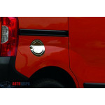 Citroen Nemo/Fiat Fiorino/Peugeot Bipper 2008- Накладка на лючок бензобака - Carmos