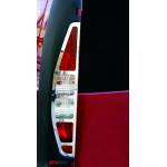 Fiat Doblo 2001-2005 Накладки на стопы 2шт - Carmos