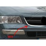 VW T5 Тransporter 2003-2010 Окантовка решетки радиатора нижняя - Carmos