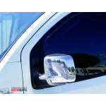 Citroen Nemo/Fiat Fiorino/Peugeot Bipper 2008- Накладки на зеркала (пластик) 2шт - Carmos