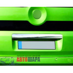 Citroen Nemo/Fiat Fiorino/Peugeot Bipper 2008- Накладка над номером - Carmos